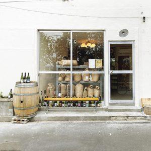 自然派ワインの品ぞろえも魅力。