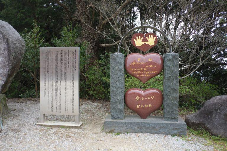 芝公園 大本山 増上寺4