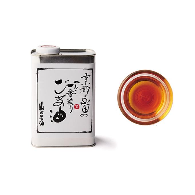 〈山田製油〉の「一番絞りごま油」