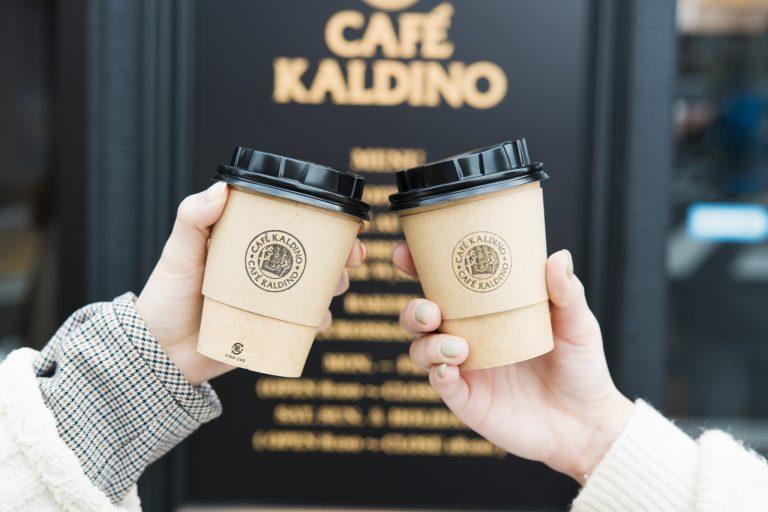 〈CAFÉ KALDINO〉/世田谷代田