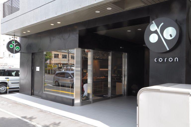 〈boulangerie coron 本店〉北海道