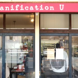 〈Panification U〉/栃木