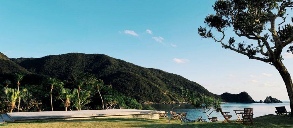 いつかは行きたい!奄美大島トリップ 【前編】絶景&体験、素敵ホテルに癒される旅へ。