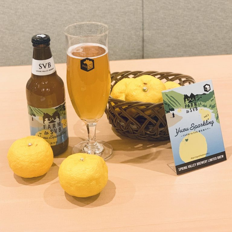 「YUZU Sparkling 〜FARM to SVB 高知産ゆず〜」