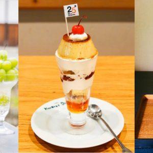 鎌倉の新名物「プリンパフェ」も。Instagramで決める行きたいお店【パフェ編】