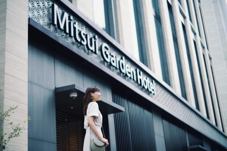 銀座 三井ガーデンホテル銀座五丁目