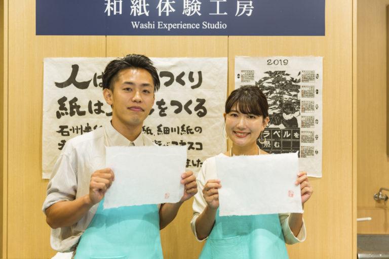 日本橋 小津和紙