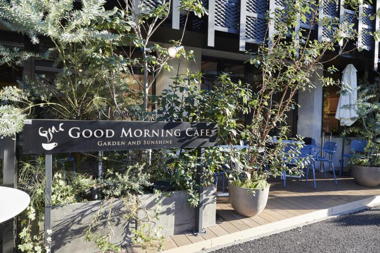 神宮外苑 GOOD MORNING CAFE NOWADAYS