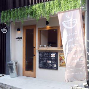 店は各観光スポットへのアクセスバッチリな好立地。