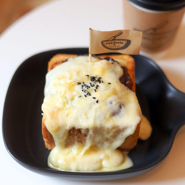 raclette&coffee 京都