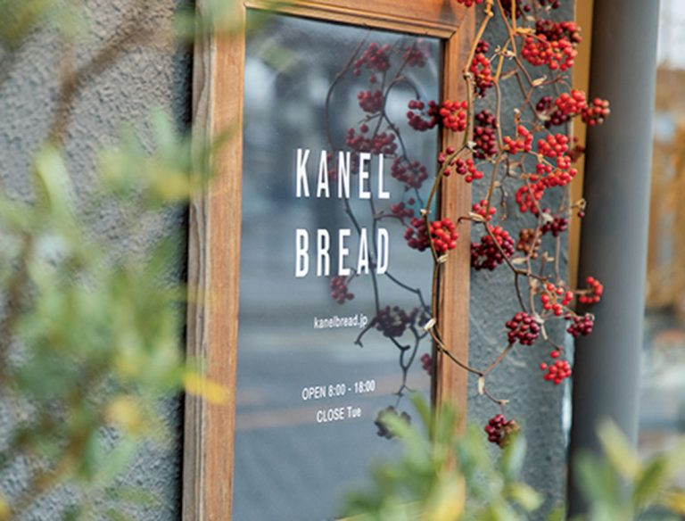 "<span class=""title"">KANEL BREAD</span>"