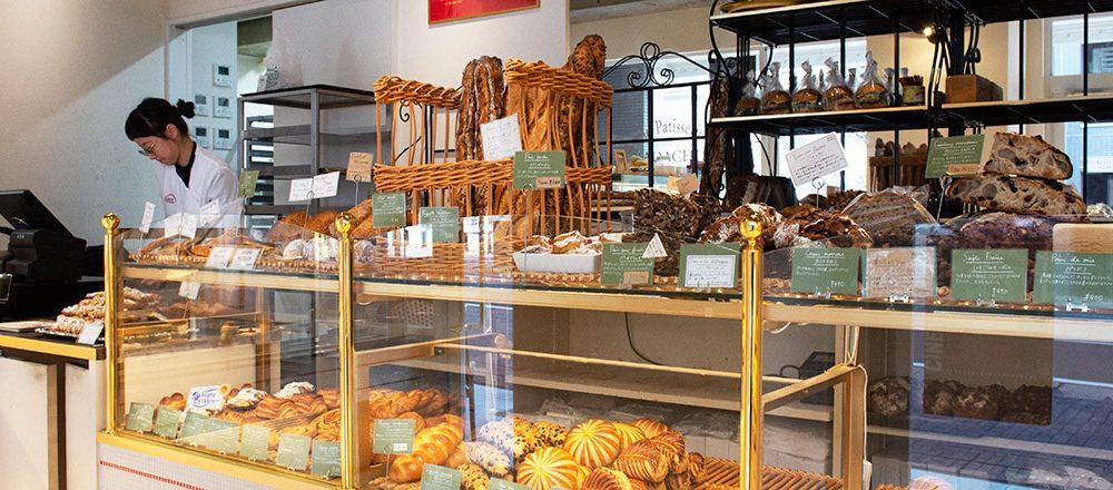 Boulangerie Patisserie  Traiteur ADACHI
