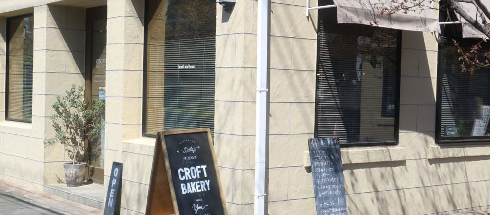 CROFT BAKERY