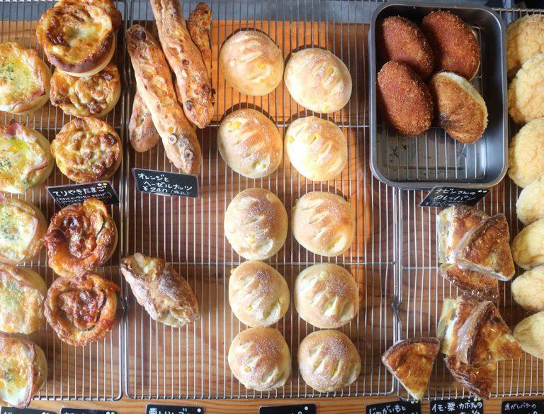 "<span class=""title"">gonno bakery market</span>"