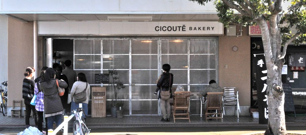CICOUTE BAKERY