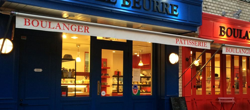 Boule Beurre Boulangerie