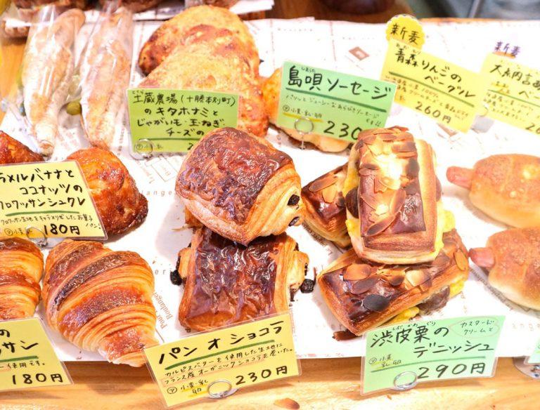 PANYA komorebi 西永福駅