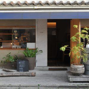 〈Germer〉/京都