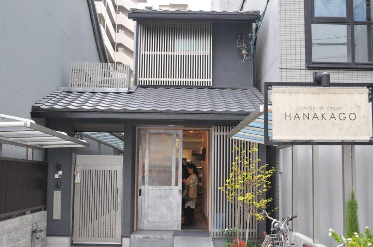 〈HANAKAGO〉/京都