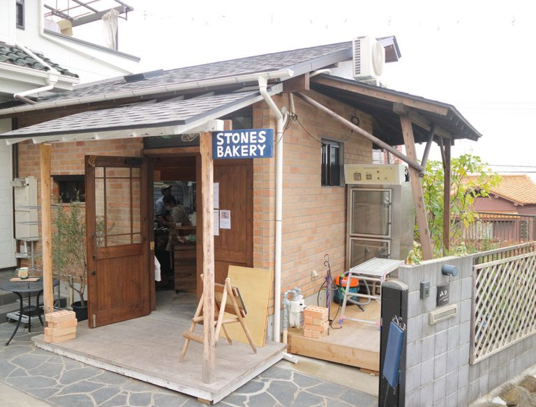 〈STONES BAKERY 工房店〉/大阪