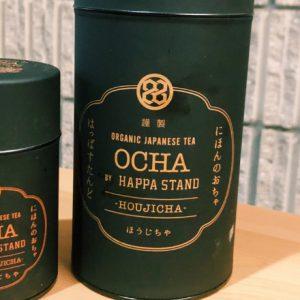 〈HAPPA STAND〉の「焙じ茶」アレンジレシピ!手作りドリンクでおうち時間を楽しもう。