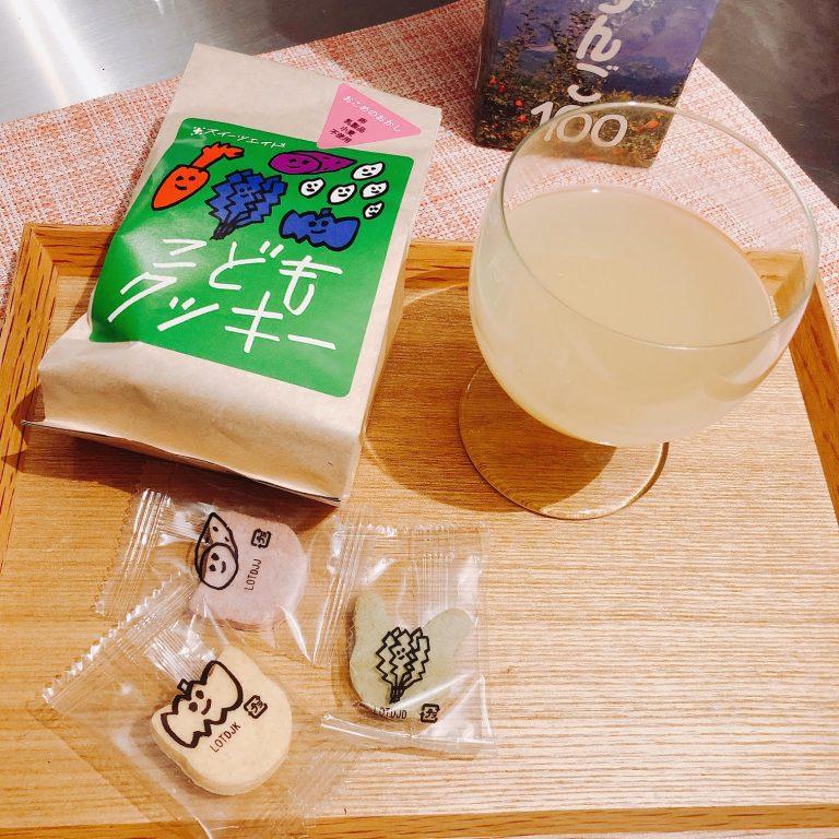 〈青研〉の「葉とらずりんご100」