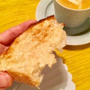 〈cafe&洋食のマテンロウ〉さんの「アーモンドバター プレミアム」