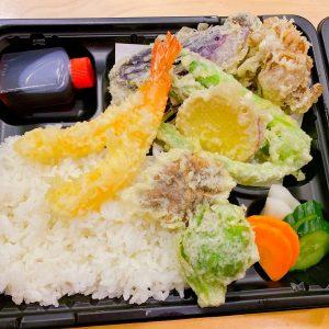 「上天丼弁当」1,200円。