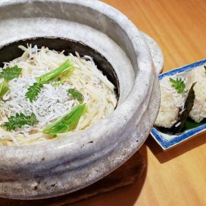 「土鍋ご飯のおにぎり(1.5合分)」2,200円。