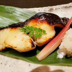 「銀鱈西京焼き」880円。