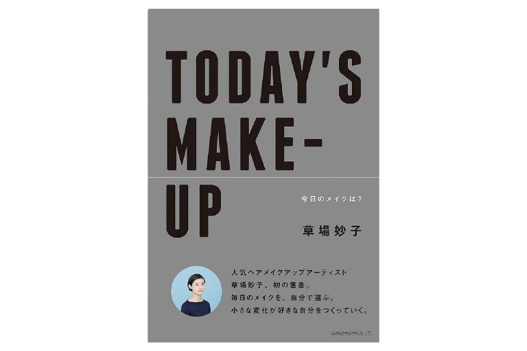 TODAY'S MAKE-UP