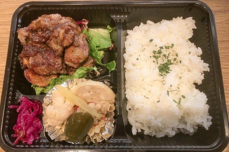 ステーキ弁当-2