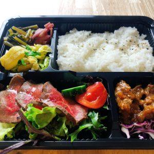 「横須賀関口牧場ジャージー牛の自家製ローストビーフ弁当」1000円(税込)。