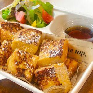 「自家製パンのフレンチトースト」700円。