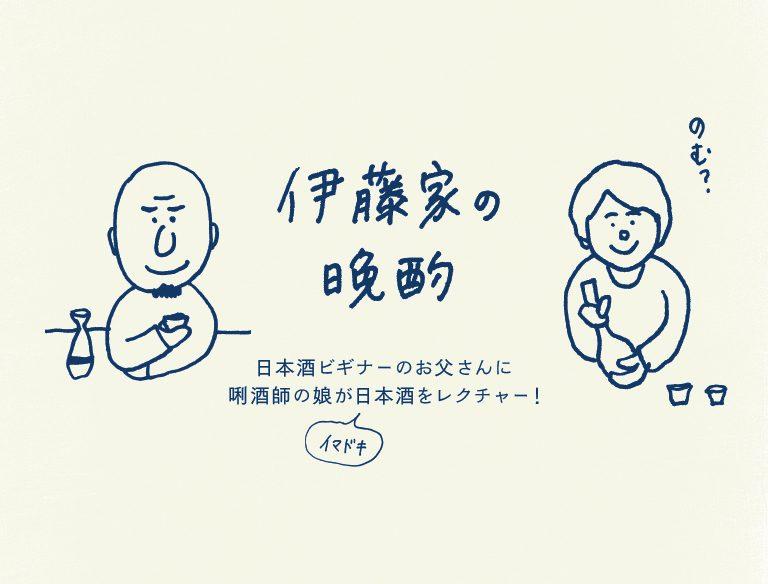 logo-Itohke2-768x584
