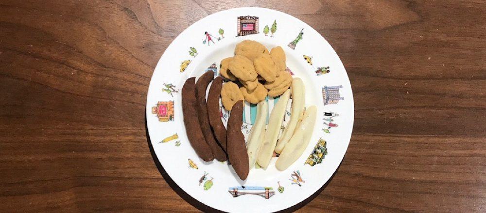 お取り寄せもできる!〈LISZT〉のオレンジピールチョコレートをおうちで食べよう。
