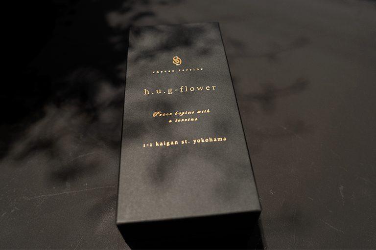 外箱は黒地に金文字のスタイリッシュなデザイン。