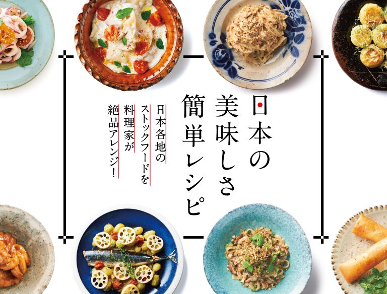 regular-recipe-768x584