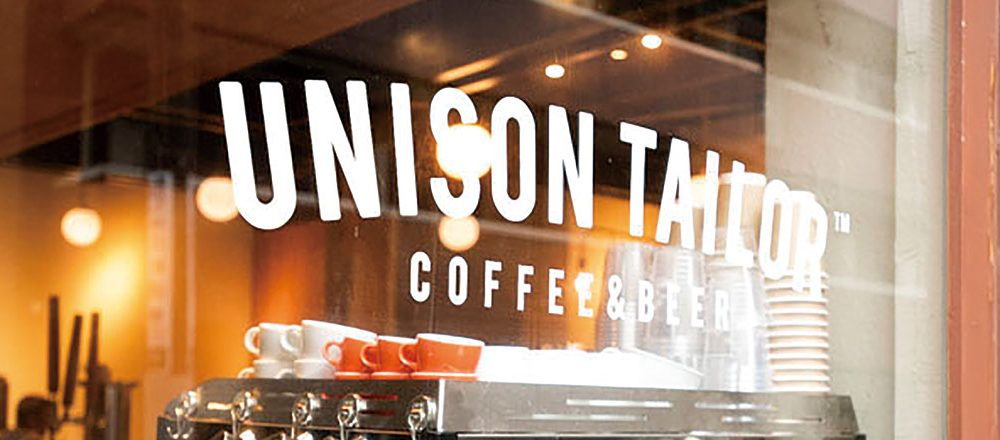 UNISON TAILOR