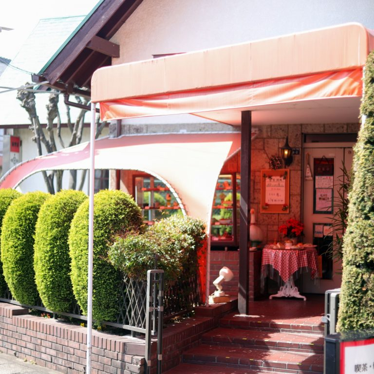 〈喫茶フルール〉京都
