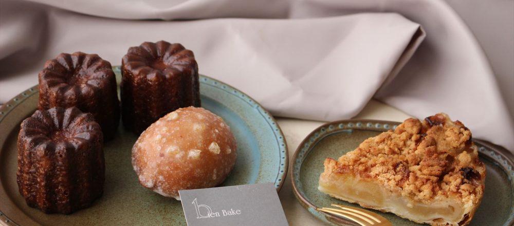 金沢発!焼菓子専門店〈bien Bake〉で焼きたてをクールにお取り寄せ。