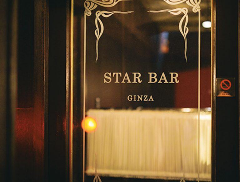 """<span class=""""title"""">STAR BAR GINZA</span>"""