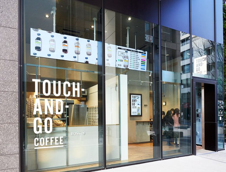 "<span class=""title"">TOUCH-AND-GO COFFEE</span>"