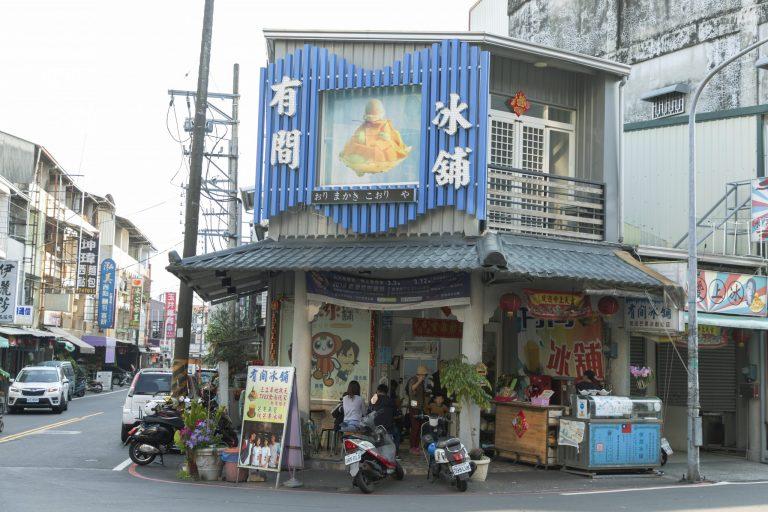 台湾・台南 HanakoTravel