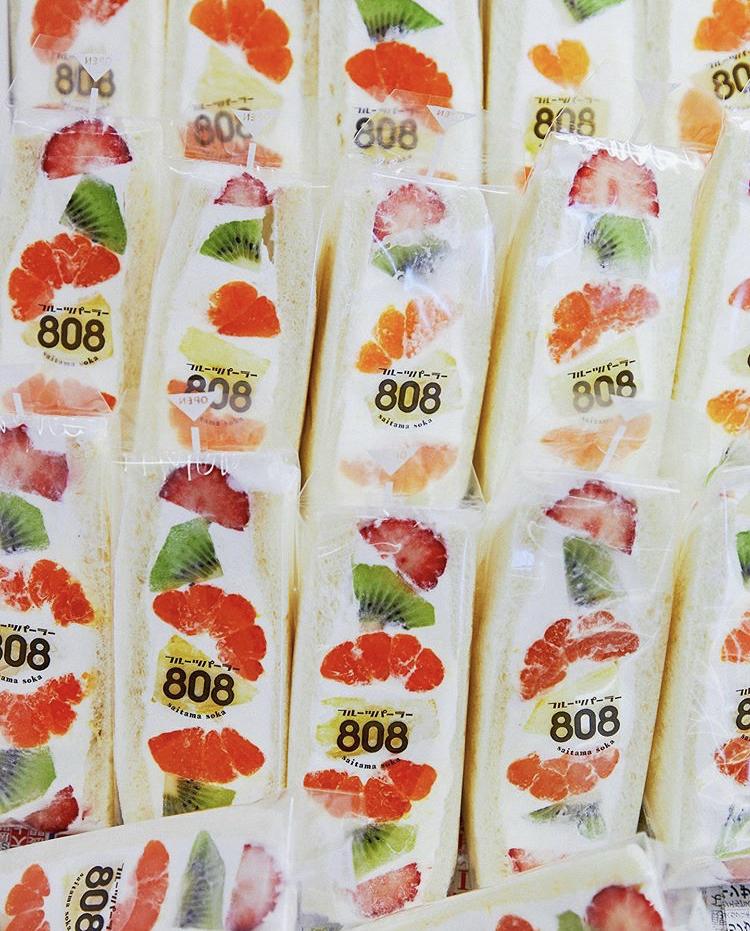 フルーツパーラー808 草加
