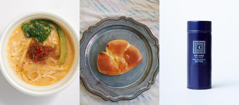 〈紀ノ国屋〉リピート買いのおすすめ商品4選!日々の食習慣を改善できる糖質オフシリーズも。