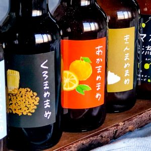 小豆島の恵み〈まめまめびーる〉を飲み比べ! クラフトビールのお取り寄せで、おうち時間を楽しもう