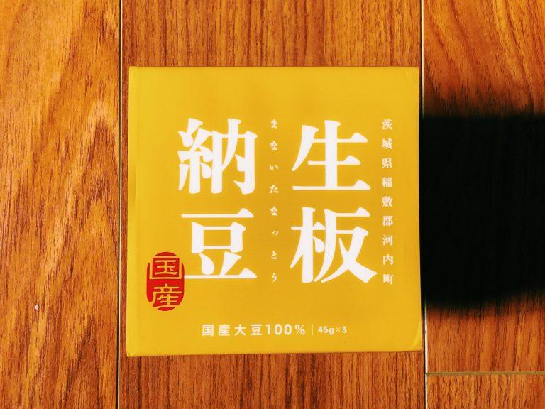 新御成町 アジアンレストラン ニューサラティー
