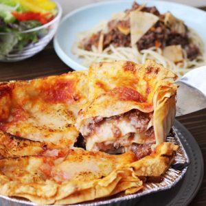 プロの料理をおうちで満喫!〈リストランテ・ペルトナーレ〉の本格イタリアン。