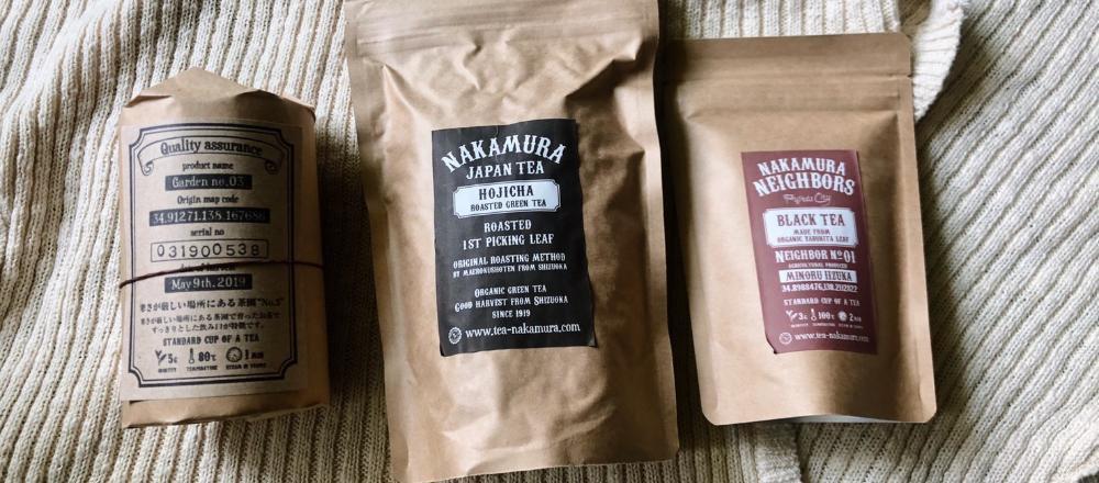 無農薬有機栽培でカラダに優しい!〈NAKAMURA TEA LIFE STORE〉のお茶で楽しむおうち時間。